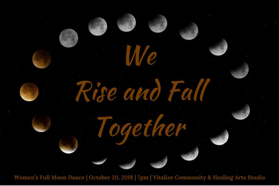 We Rise and Fall Together